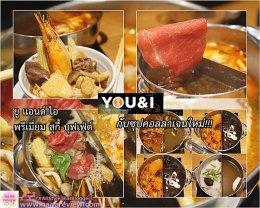 You & I Premium Suki Buffet Central Plaza Westgate