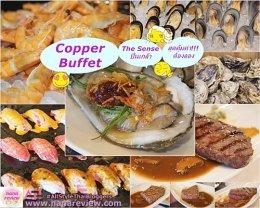 Copper International Buffet The Sense Pinklao