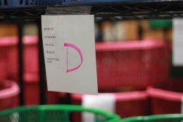 LTLH ทางออกของกาแฟไทย (9)  เราสามารถอนุมานความชื้นในกาแฟได้จากน้ำหนักที่ลดลง