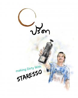 making Dirty with STARESSO