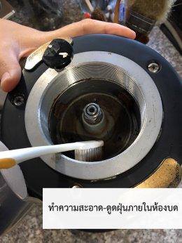 วิธีล้างเฟืองบดกาแฟ