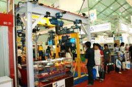 Thaimetalex 2008