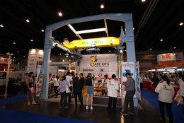 Intermach 2011