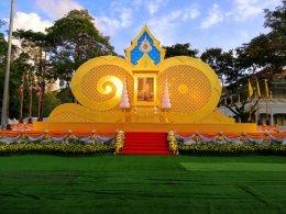 งานซุ้มเฉลิมพระเกียรติพระราชพิธีบรมราชาภิเษก พุทธศักราช 2562
