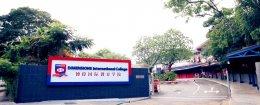 เรียนต่อสิงคโปร์ สถาบัน Dimensions International College