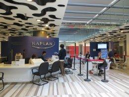 เรียนต่อสิงคโปร์ สถาบัน Kaplan Higher Education สิงคโปร์