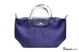 Longchamp Crossbody Blue New Size 30
