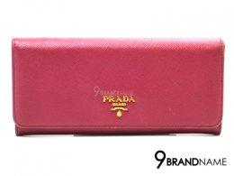 Prada Wallet Long Saffiano Matal Ametista 1M1132