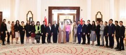 Dinner with Bahrain Vice President