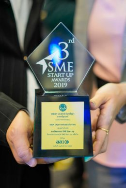 SME START UP AWARD 2562