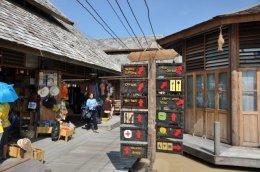ตลาดน้ำ  4  ภาค(พัทยา)  ชลบุรี