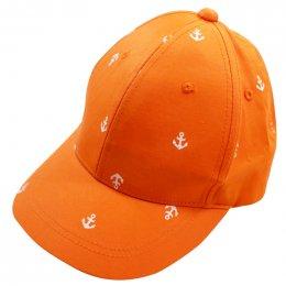 Marine for kids (Orange)