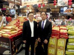 """""""ไรช์พลัส 莱发 Rice Plus"""" 品牌在中国报道之一"""