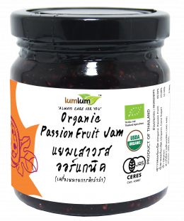 Organic Passion Fruit Jam