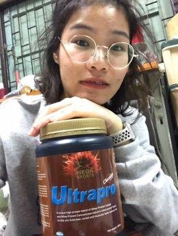 รีวิว เวย์โปรตีนของ Mega We care เขามีชื่อ Ultrapro