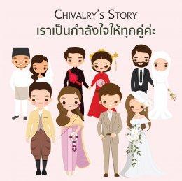 งานแต่งงานก็ต้องจัด เพื่อนแต่งงานก็ต้องไป ไวรัส COVID-19 ก็ต้องกลัว จะทำยังไงดี?