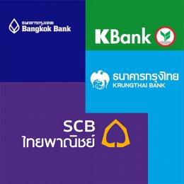 4 ธนาคารรายใหญ่ เจาะตลาดการค้าจีน
