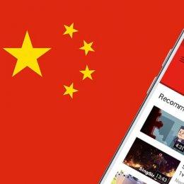 เว็บไซต์ที่ไม่สามารถใช้งานในประเทศจีนได้ในปี 2019