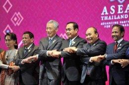 การประชุมสุดยอดอาเซียน ที่ไม่มี 'ทรัมป์'