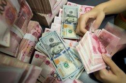 จีนเตรียมผลักดันระบบเงิน ดีซีอีพี