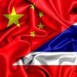 ถอดความกับการสัมมนา 7 ทศวรรษจีนใหม่ ก้าวต่อไปที่โลกเฝ้ามอง