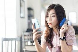 เจาะกลุ่มนักชอปออนไลน์หญิงไทย