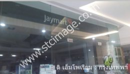 Jaymart ดิ เอ็มโพเรี่ยม - Stand THETA Camera