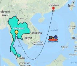 บริการขนส่งสินค้าทางเรือ จากท่าเรือฮ่องกง ไป ท่าเรือกรุงเทพ