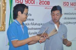 สารทจีน 2555