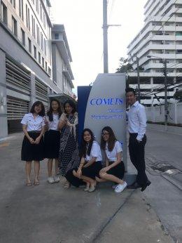 Comets นักศึกษาฝึกงาน มหาวิทยาลัยเกษตรศาสตร์