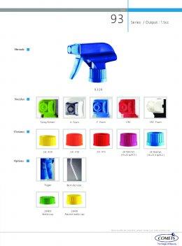 Dispenser catalog