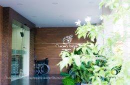 ที่พักผู้สูงอายุ ❘ ฝั่งธนบุรี