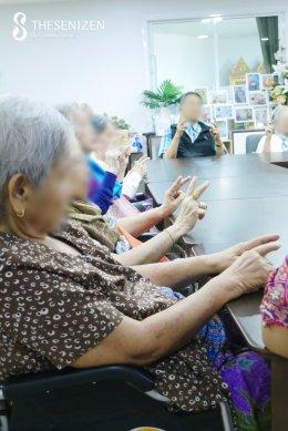 กิจกรรมบำบัด ❘ โรงพยาบาลผู้สูงอายุ Chersery Home