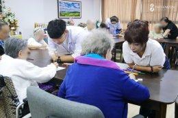 สมองเสื่อม (Dementia)  ภาวะที่มีการสูญเสียความสามารถทางสมอง ❘ Chersery Home
