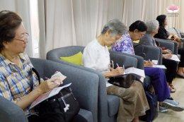 อบรมการดูแลผู้สูงอายุ