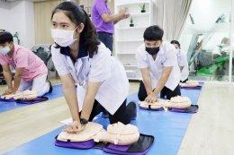 อบรมการช่วยฟื้นคืนชีพในภาวะหัวใจหยุดเต้น