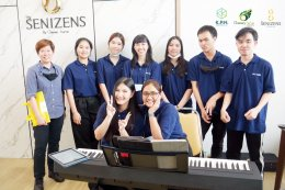กิจกรรมดนตรีบำบัด The Senizens - สาขาวิชาดุริยางคศาสตร์สากล มหาวิทยาลัยศรีนครินทรวิโรฒ