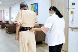 คลินิกกายภาพบำบัดผู้สูงอายุ
