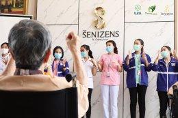 กิจกรรมออกกำลังกายกลุ่ม l The Senizens