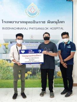 บริจาคโรงพยาบาล