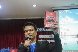 Infosat Road Show 2020