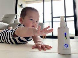 Eleclean Disinfectant Device  อุปกรณ์ทำน้ำยายับยั้งและลดการสะสมของเชื้อโรคแบบพกพา