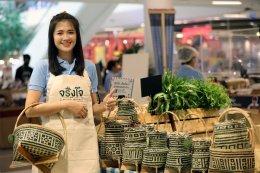 """ชูตลาดจริงใจ """"Farmers' Market""""  ยุทธศาสตร์ขับเคลื่อนเศรษฐกิจฐานราก  ยกสุรินทร์โมเดลต้นแบบ ทางรอดช่วยเกษตรกรไทยเติบโตอย่างยั่งยืน"""