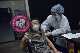 'สยามพารากอน' ร่วมกับ 'รพ.กรุงเทพ' พร้อมฉีดวัคซีนโควิด-19 สำหรับประชาชนทั่วไปวันแรก