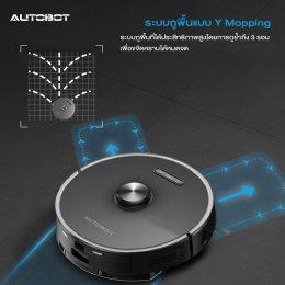 """""""ออโต้บอท (AUTOBOT)"""" แบรนด์หุ่นยนต์ดูดฝุ่นสัญชาติไทย ตั้งเป้าพัฒนา Tech Company เปิดตัวหุ่นยนต์ดูดฝุ่นอัจฉริยะรุ่น STORM 3"""