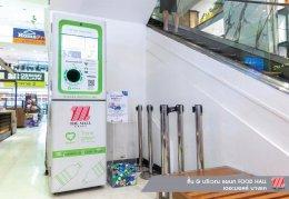 """""""เดอะมอลล์ กรุ๊ป"""" สานต่อโครงการ """"The Mall Group Go Green : Plastic Drop Point""""  จับมือ """"สายการบิน ไทยสมายล์"""" รณรงค์คัดแยกขยะก่อนทิ้ง  ชวนส่งมอบขยะขวดพลาสติก ผ่านเครื่อง """"PET Bottle Machine"""" รับส่วนลดซื้อตั๋วเครื่องบิน"""