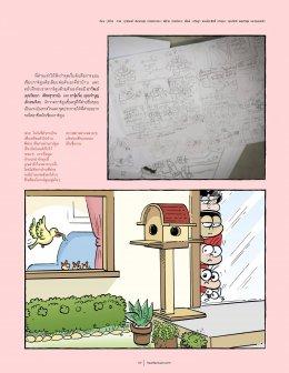 ขายหัวเราะ x บ้านและสวน   สองนิตยสารใหญ่ผนึกคอนเทนต์   สร้างประสบการณ์ใหม่แก่ผู้อ่าน
