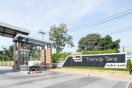 TRENDY TARA