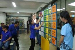 พิธีมอบรางวัลพนักงานดีเด่น พนักงานพัฒนาแบบก้าวกระโดด และพื้นที่ 5ส ดีเด่น ประจำไตรมาส 3/2562