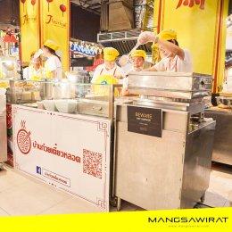 Paragon Foodhall J Festival